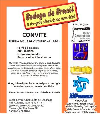 Convite Bodega Brasil